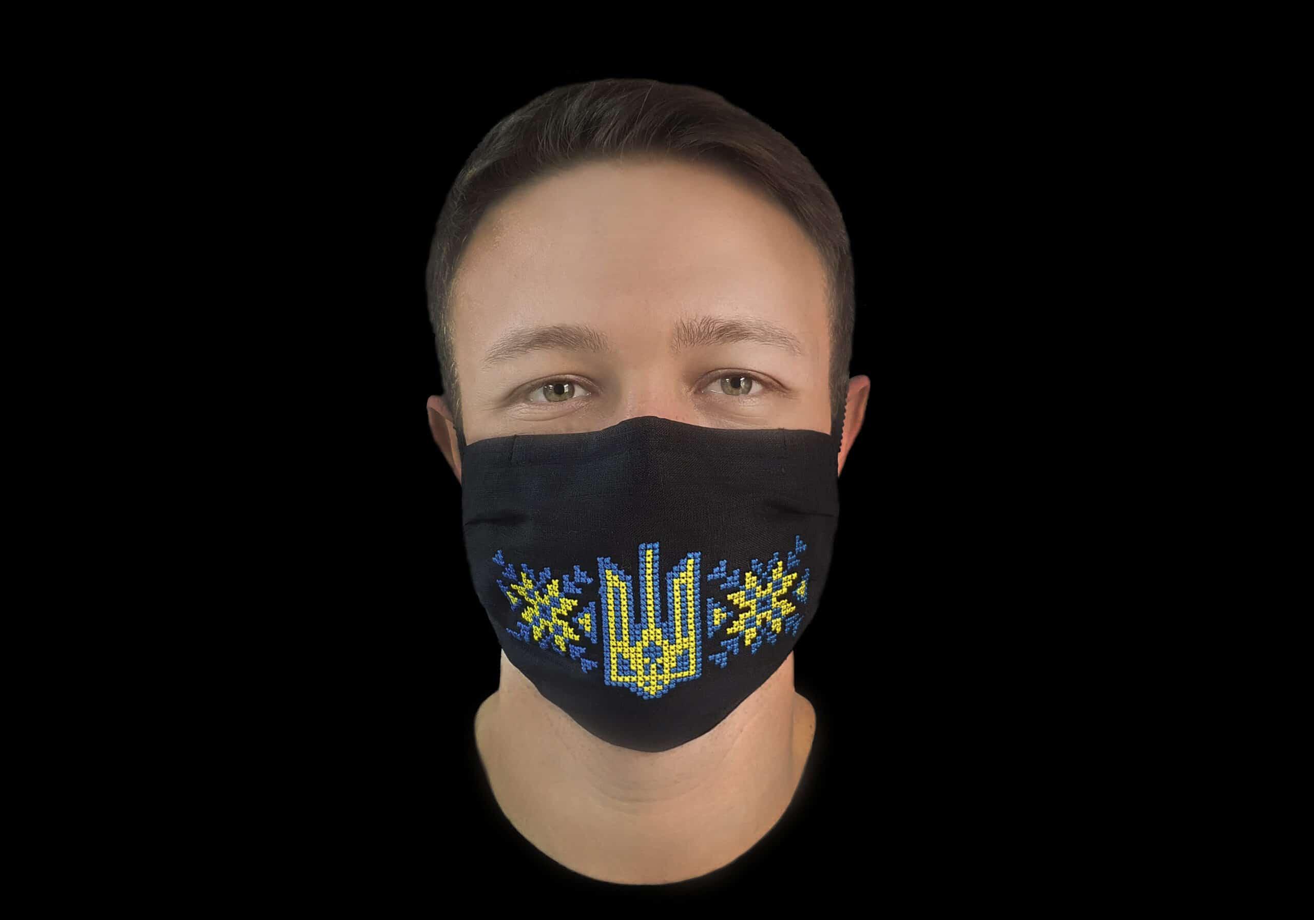maska s vishivkoyu gerb