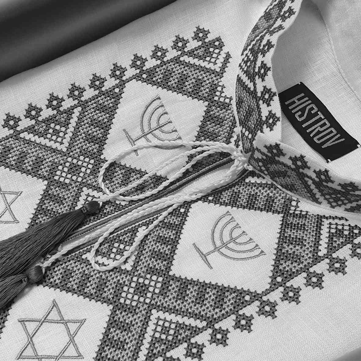Embroidery from Khistrov with religious symbols of Israel