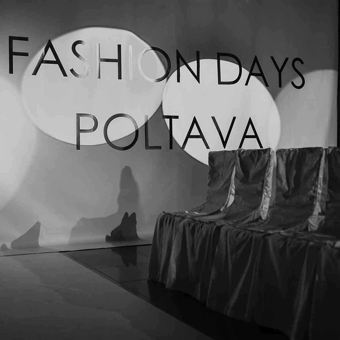 Poltava Fashion Week