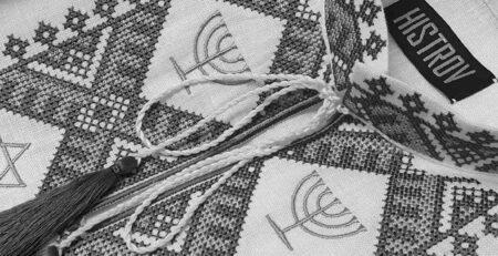 Вышиванка от ХИСТРОВ с религиозными символами Израиля