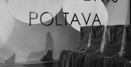 Неделя моды в Полтаве